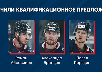 The Neftekhimik extend qualifying offers to 3 players