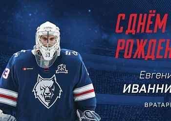 Happy Birthday, Evgeny Ivannikov!