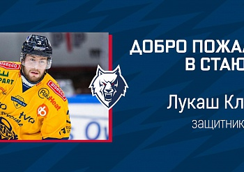 THE NEFTEKHIMIK HAVE SIGNED defenseman Lukas Klok!